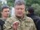 Порошенко против введения военного положения в Украине