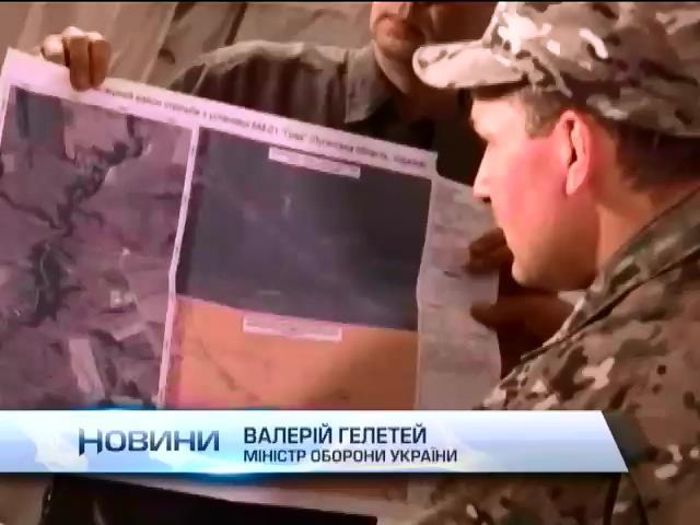 У Горлiвцi терористи обстрiлюють колонiю: 2 загиблих (видео)