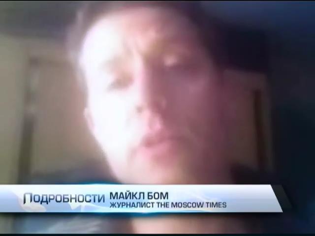 Путин будет притворяться миротворцем - американский журналист (видео)