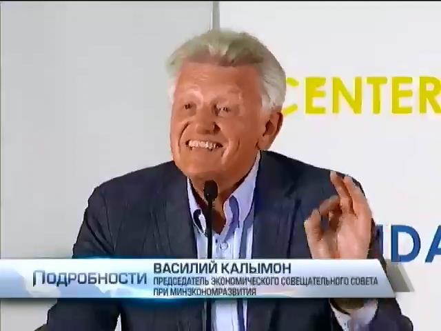 Эксперты обсудили перспективы реформ Порошенко (видео)