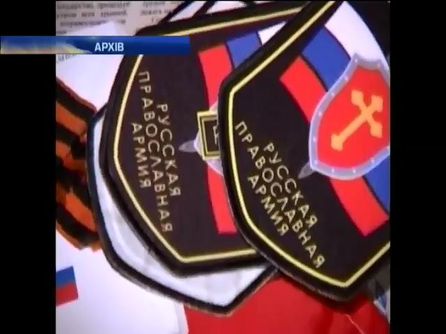 В Кривому Розi перекрили канал постачання сепаратистських агiток (видео)