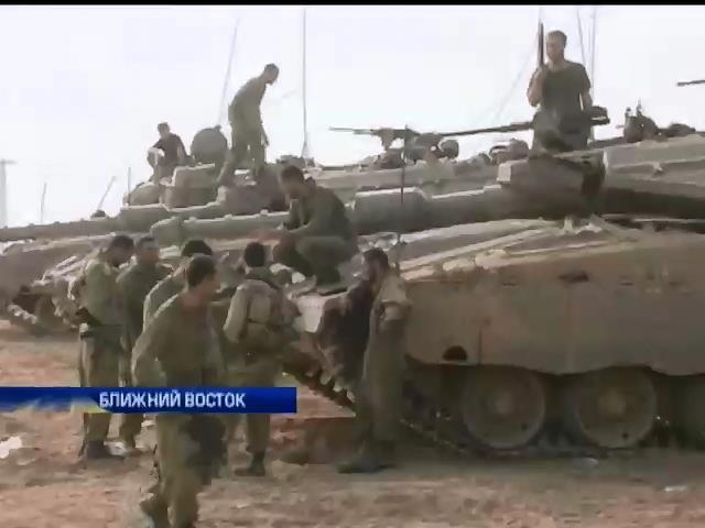 ХАМАС  отверг возможность перемирия с Израилем (видео)
