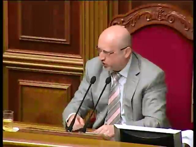 Рада рассмотрит кандидатуры технического премьера в пятницу (видео)