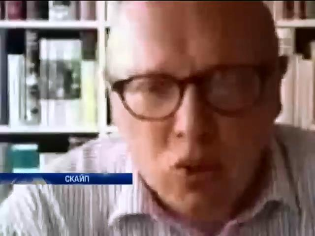 В Голландии передумали депортировать дочь Путина (видео) (видео)