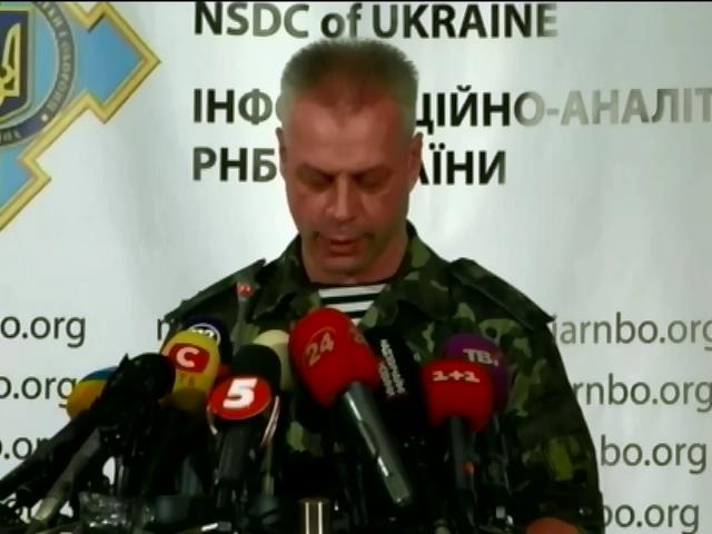 Терористи озброiли в'язнiв Горлiвськоi колонii (видео)
