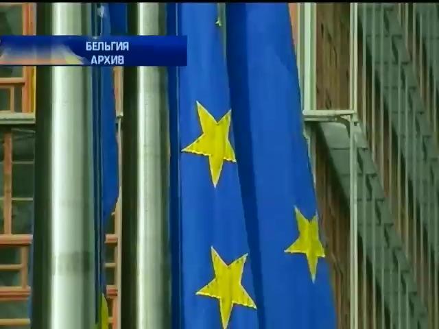 Евросоюз расширил список санкций против России (видео)