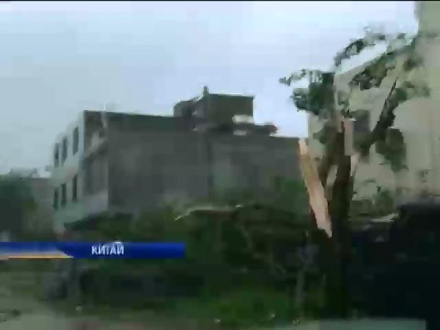 От тайфуна Рамасун в Китае пострадали 11 миллионов человек (видео)