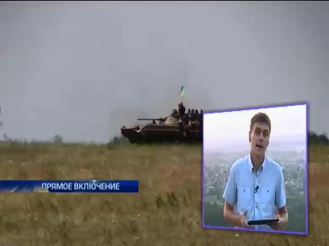 Лисичанск полностью зачищен от террористов (видео)