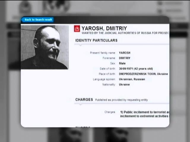 Ярош с улыбкой воспринял известие о том, что его разыскивает Интерпол (видео)