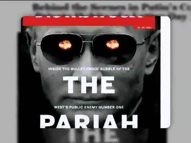 Мир в кадре: пищу Путина пробует его охранник, а Барак Обама терпеть не может свеклу (видео)
