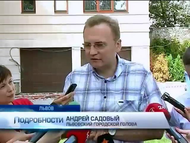 Мэр Львова избежал смерти, отдыхая на курорте (видео) (видео)