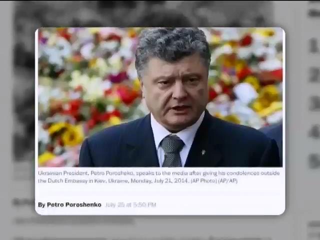 Порошенко просит США и ЕС защитить Украину от российской агрессии (видео)