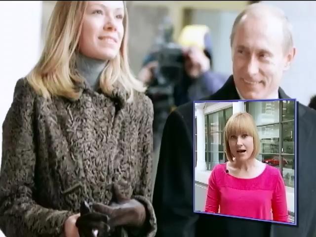 Россия обвинила газету Daily Mirror во враждебности к дочери Путина (видео)