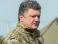 Окруженным николаевским десантникам доставили продукты и боеприпасы - Порошенко
