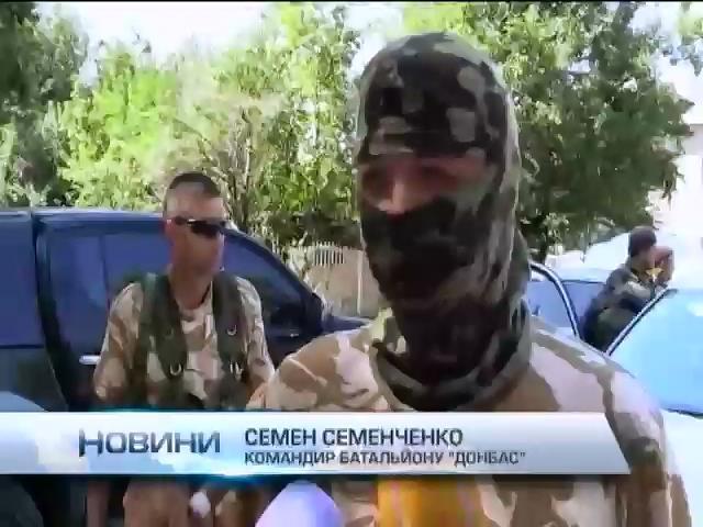 Семенченко не довiряe лисичанським мiлiцонерам (вiдео) (видео)