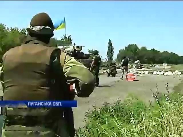 Первомайськ закрили на час проведення визвольноi операцii (видео)