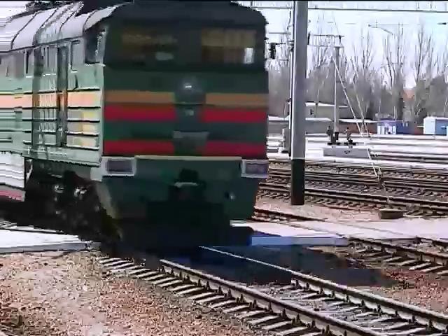 Луганськ залишився без залiзничного сполучення (вiдео) (видео)