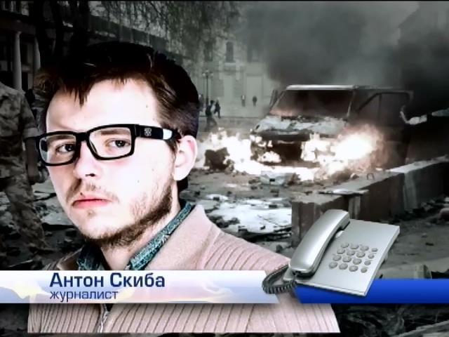 Терористи вiдпустили донецького журналiста Антона Скибу (вiдео) (видео)
