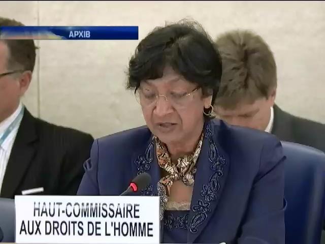 Комiсар ООН: терористiв Донбасу треба судити у Гаазi (вiдео) (видео)
