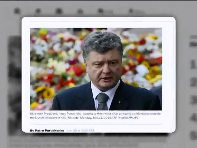 Порошенко закликаe США i ґвропу створити коалiцiю для пiдтримки Украiни (видео)