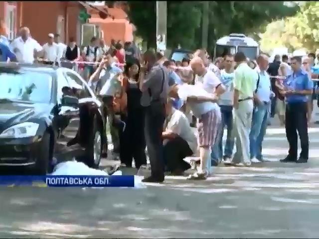 Мера Кременчука могли вбити через професiйну дiяльнiсть (вiдео) (видео)
