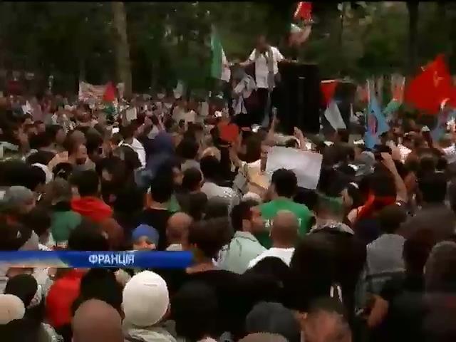 У Парижi заарештовано 40 людей за участь у мiтiнгу проти вiйни у Секторi Гази (видео)