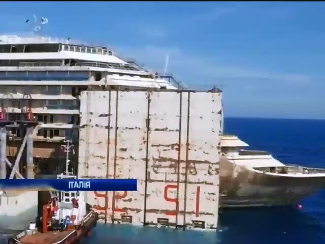 Косту Конкордiю демонтуватимуть протягом 2 рокiв (видео)