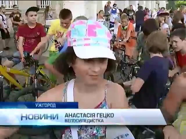 В Ужгородi вiдбувся велозаiзд на пiдтримку армii (вiдео) (видео)
