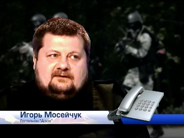 Командиры сообщают об активном штурме Дебальцево и Первомайска (видео)
