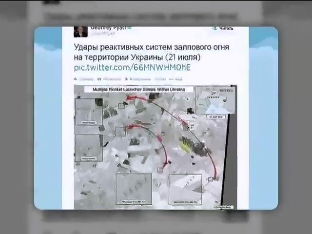 США опубликовали снимки обстрела Украины со стороны России (видео)