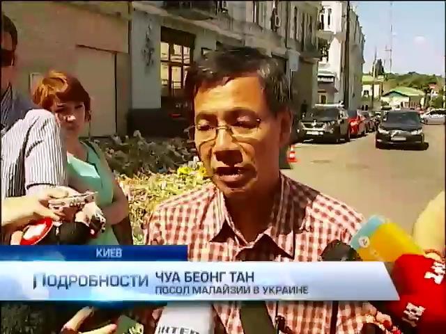Посол Малайзии поддрежал марш против терроризма в Украине (видео) (видео)