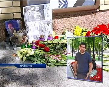 В Кременчуге уверенны, что мэра убили из-за губернаторской должности (видео) (видео)