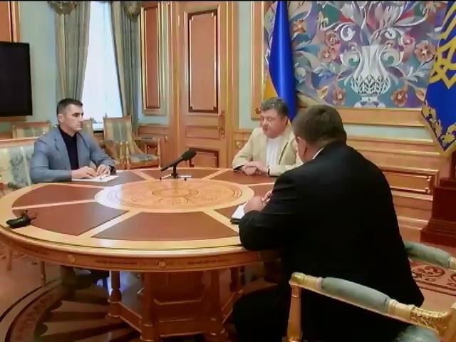 Убийство мэра Кременчуга на личном контроле президента (видео)