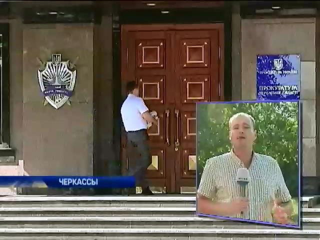 В Черкассах прокурор прячется в больнице от люстрации (видео) (видео)
