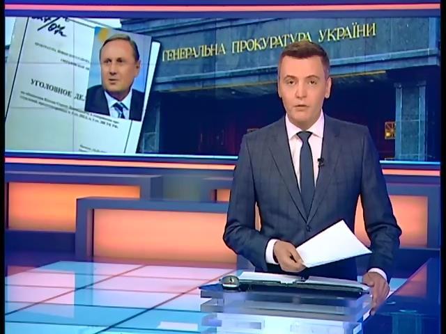 Прокуратура возбудила уголовное дело против Ефремова (видео)