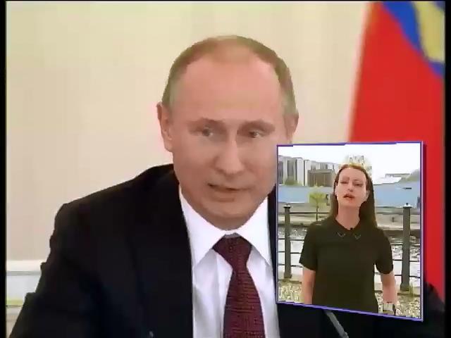 В окружении Путина раскол (видео) (видео)