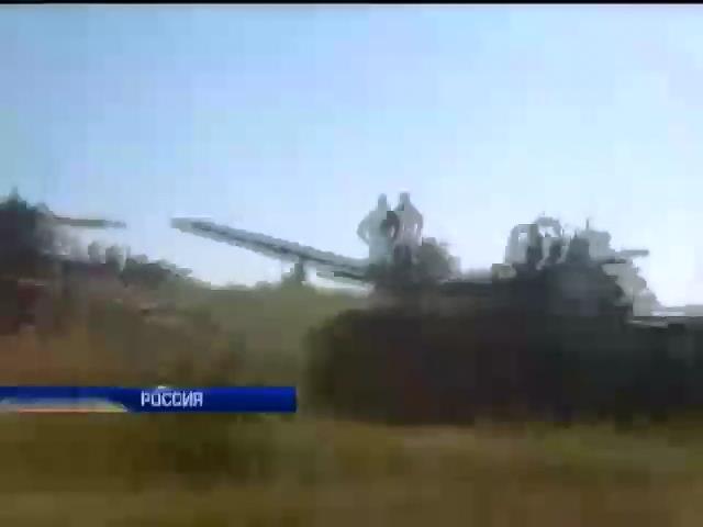 Россия готовит армию миротворцев из числа контрактников (видео)