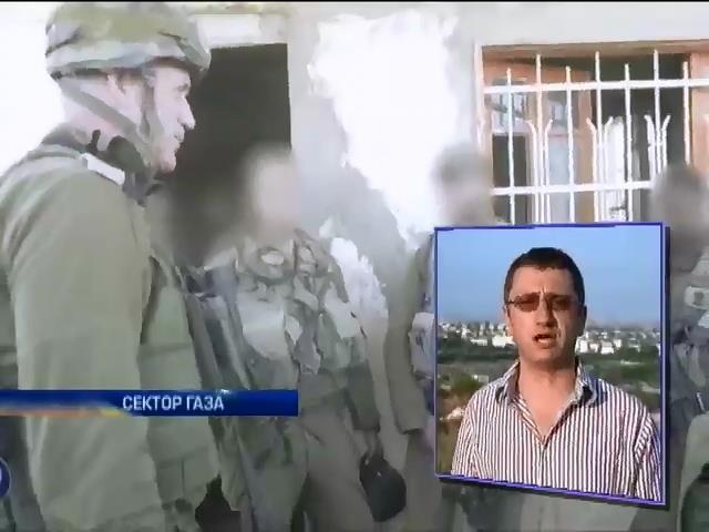 Полковники в Израиле лично ведут солдат в бой (видео) (видео)