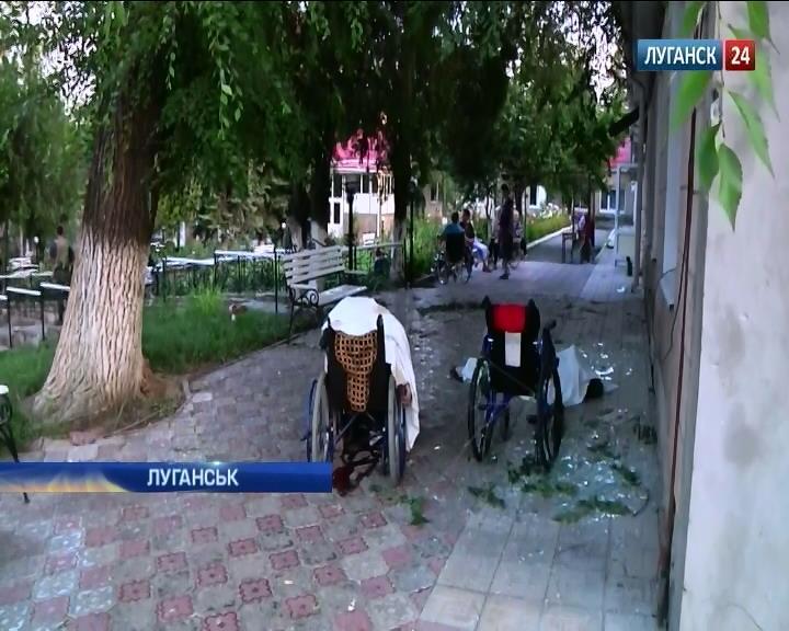 У Луганську обстрiляли будинок престарiлих: п'ятеро людей загибли (видео)