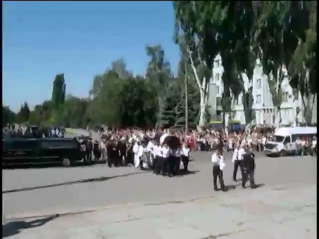 В Кременчуге попрощались с мэром Олегом Бабаевым (видео) (видео)
