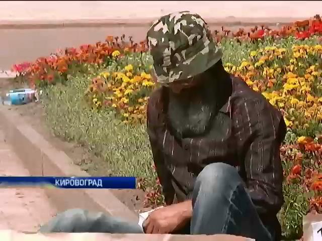 В Кировограде отец солдата 79 бригады объявил голодовку (видео) (видео)