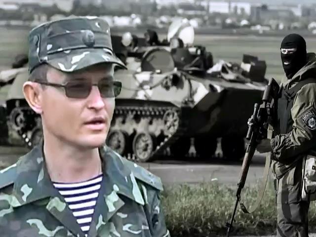 Поблизу Д`яково 7 росiйських танкiв перетнули украiнський кордон (видео)