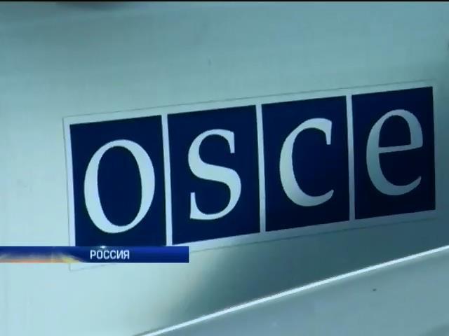 Террористы прервали миссию ОБСЕ по расследованию падения Боинга-777 (видео)