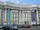 ЕС осознает масштаб преступлений, совершенных террористами при поддержке России - МИД