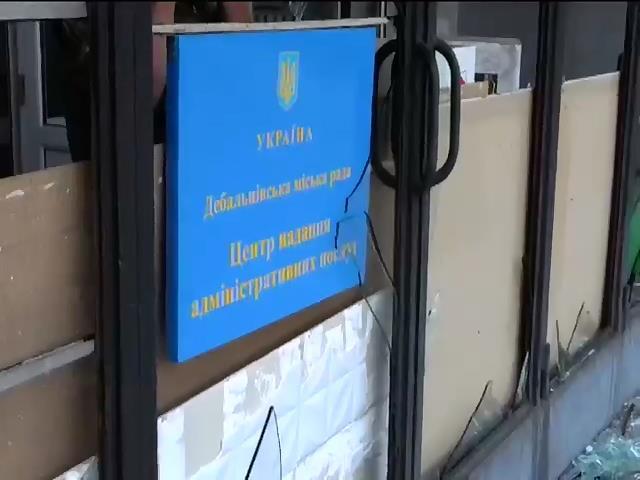 Влада Дебальцево переконуe, що терористiв у мiстi не було (видео)
