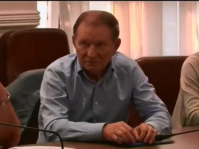 У Мiнську вiдбудуться переговори щодо украiнськоi кризи (видео)