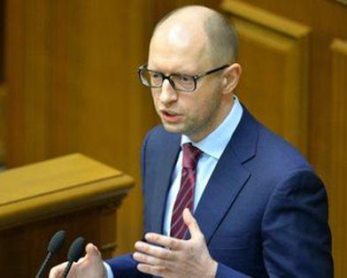 Рада не поддержала отставку Арсения Яценюка