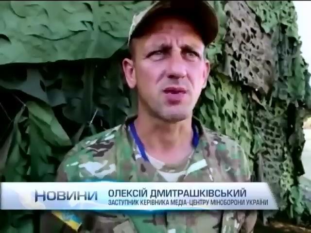 Крим постачаe терористам зброю та боeприпаси - Мiноборони (видео)