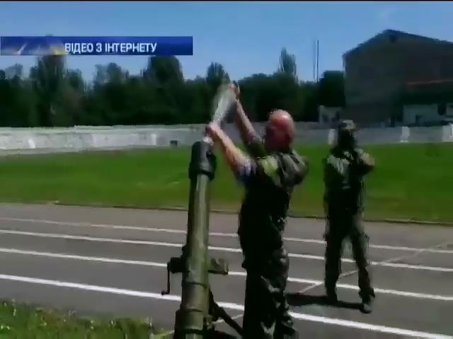 Терористи виклали вiдео, на якому вони обстрiлюють житловi квартали (видео)
