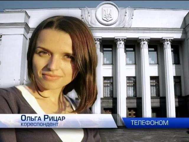 Депутати хочуть гарантiй вiд Кабмiну, що Газпром не дотягнеться до украiнськоi труби (вiдео) (видео)